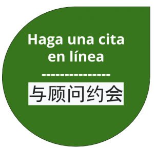 Haga una cita en español or make an appointment with a Chinese-speaking counselor