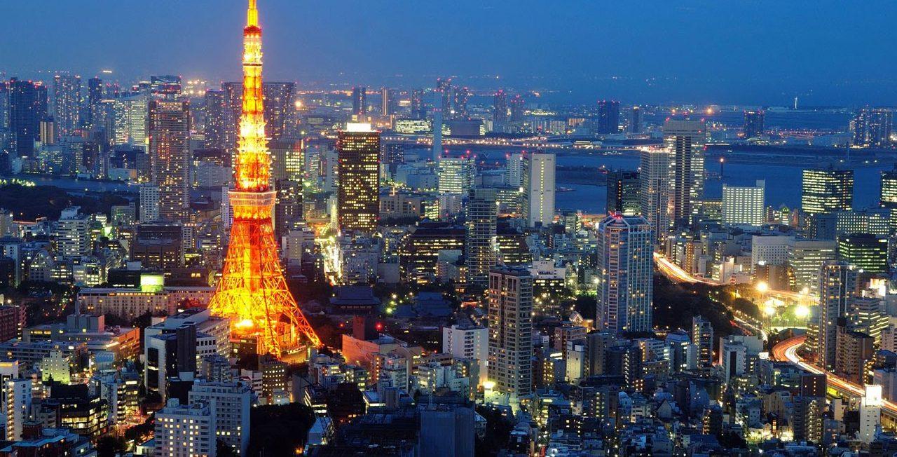 Study Abroad Tokyo Japan Laney College